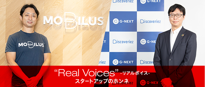 """Real Voices"""