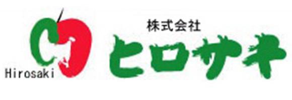 株式会社ヒロサキ