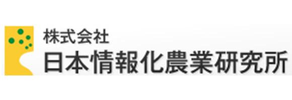 株式会社日本情報化農業研究所